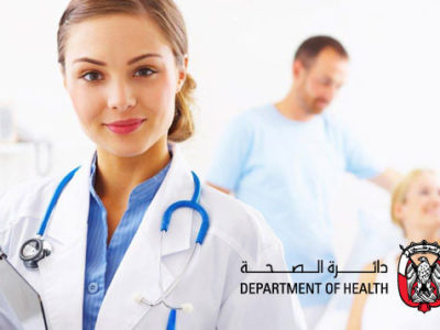 HAAD Exam for Registered Nurses